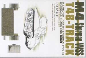 M4 VVSS T-48 Track  (Vista 1)