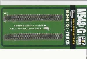 Cadenas flexibles para M548  (Vista 1)