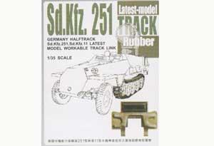 Cadenas con tacos de goma para el Sdkfz  (Vista 1)