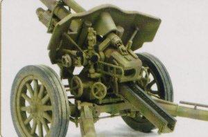 Obus alemán IeFH18/40 10.5cm versión   (Vista 2)