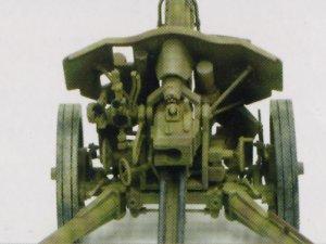 Obus alemán IeFH18/40 10.5cm versión   (Vista 4)