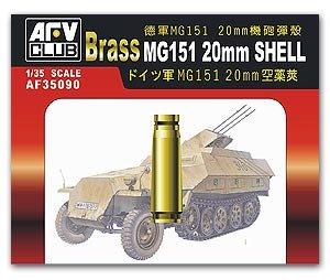 German MG151/20 Shell (Brass)  (Vista 1)