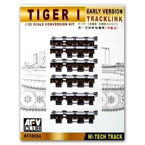 Tiger I Early Production Workable Track - Ref.: AFVC-35094