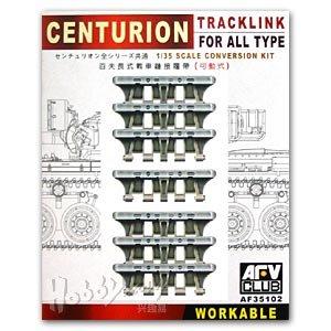 Centurion Tracks  (Vista 1)