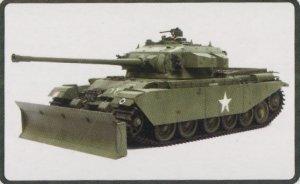 Centurion Mk.5 W/Dozer  (Vista 3)