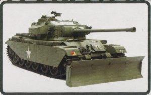 Centurion Mk.5 W/Dozer  (Vista 4)