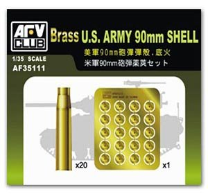 U.S. Army 90mm Shell