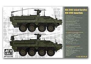 M1130 Stryker CV/TACP - Ref.: AFVC-35130