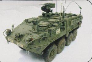 M1130 Stryker CV/TACP  (Vista 2)