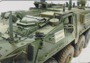 M1130 Stryker CV/TACP  (Vista 5)