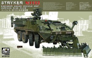 Stryker M1132 Engineer Squad Vehicle SMP