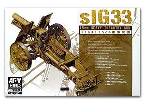 sIG33 15cm Heavy Infantry Gun - Ref.: AFVC-35148