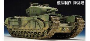 Churchill Mk.V 95MM/L23 Howitzer   (Vista 4)