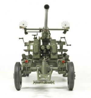 Bofors 40mm AA  (Vista 4)