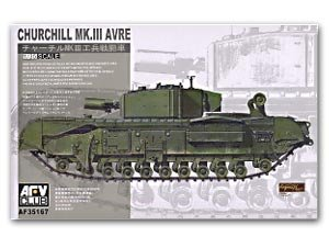 Churchill Mk.III AVRE  (Vista 1)