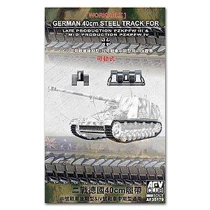 German 40cm Steel Track for Pz.Kpfw.III  - Ref.: AFVC-35179