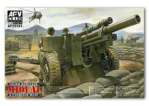 105mm Howitzer M101A1 & Carreage M2A2