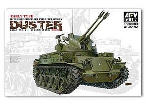 M42A1 Duster Early type - Ref.: AFVC-35192