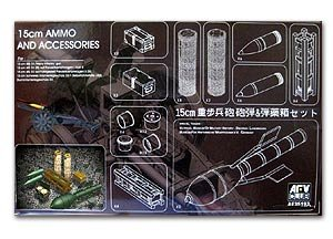 15cm Ammo and Accessories  - Ref.: AFVC-35193