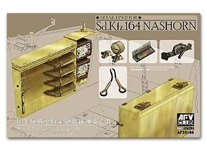 Detail Up Kit for Sd.Kfz.164 Nashorn