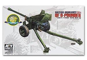 Bristish Ordnance QF 6-Pounder Anti-Tank  (Vista 1)