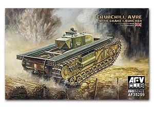 Churchill AVRE w/Snake Launcher  (Vista 1)