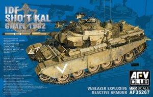 IDF SHO'T KAL Gimel 1982  (Vista 1)