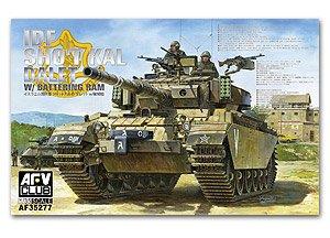 IDF Sho't Kal Dalet w/ Battery Ram  (Vista 1)