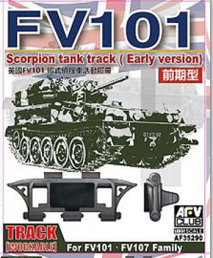 Scorpion/scimitar CVR Family Workable tr  (Vista 1)