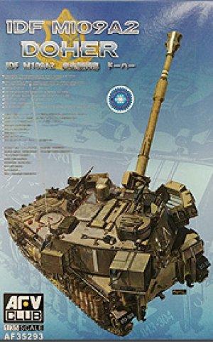 IDF M109A2 Doher  (Vista 1)