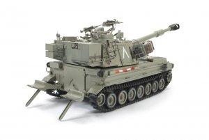 IDF M109A2 Doher  (Vista 3)
