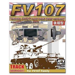 Scorpion CVR Family Workable track  (Vista 1)