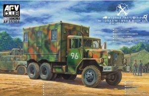 M109A3 Van Shop  (Vista 1)