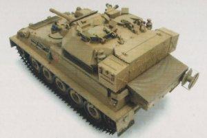FV101 Scorpion  (Vista 3)