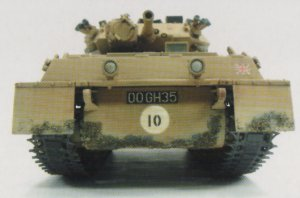 FV101 Scorpion  (Vista 5)