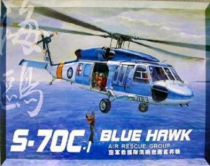 S-70C Sikorsky Seahawk  (Vista 1)