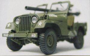 U.S. M38A1C 1/4 ton 4x4  (Vista 3)