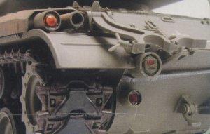M-41G (NATO)  (Vista 6)