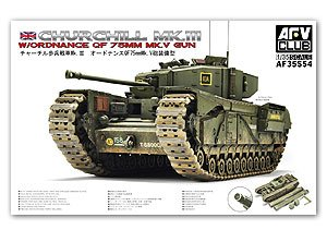 Churchill Mk.3/75mm  (Vista 1)