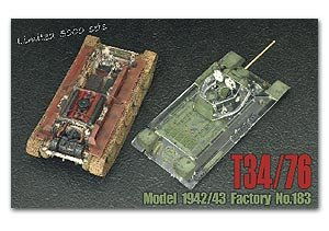 T-34/76 1943 Factory 183 (clear Turret)