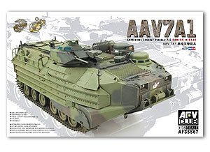 AAV7A1 RAM/RS W/EAAK  (Vista 1)