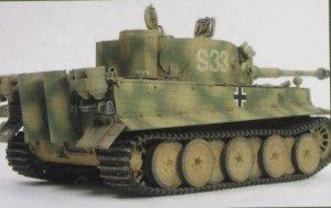 Tiger I Early Version  (Vista 3)
