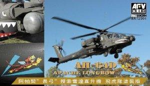 Apache Longbow - AH-64D  (Vista 1)