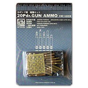 Bristish 20 Pdr. Gun Ammo   (Vista 1)