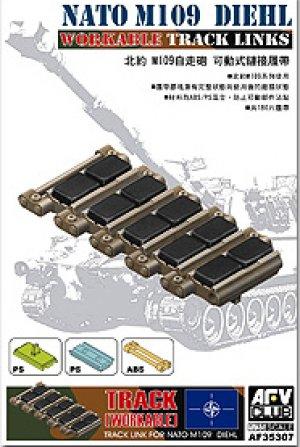 NATO M109 DIEHL Workable Track Link  (Vista 1)