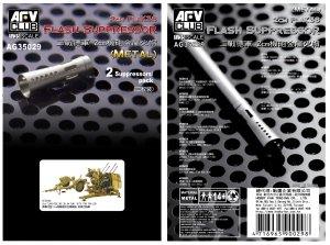 2cm FLACK 38 Flash Suppressor-2pcs  (Vista 2)