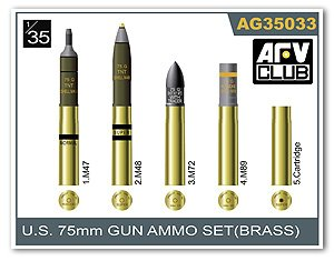 U.S. 75mm Gun Ammo Set(Brass)  (Vista 1)