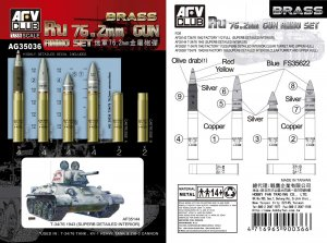 Rusian 76.2mm Gun Ammo Set