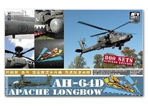 R.O.C. Army AH-64D APACHE Longbow   (Vista 1)