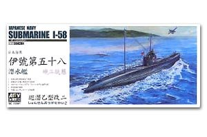 IJN I-58 Submarine Early Type
